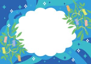 七夕 笹の葉 天の川 青色 イラスト 無料