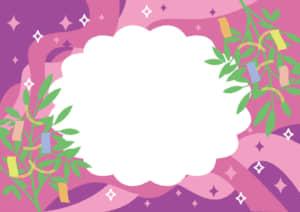 七夕 笹の葉 天の川 ピンク色 イラスト 無料