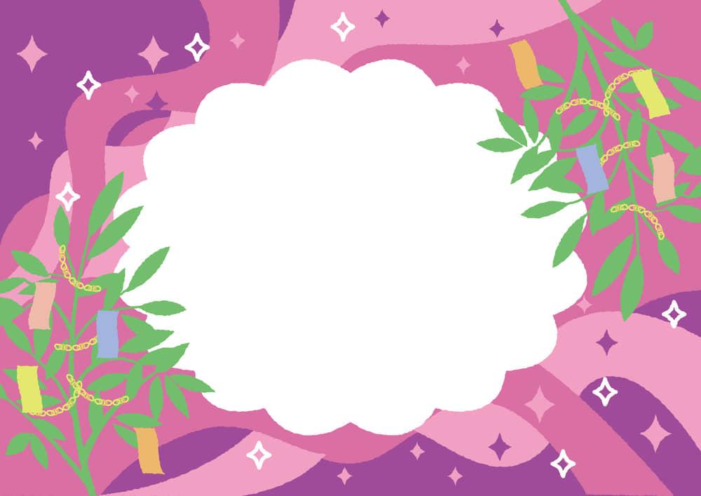 可愛いイラスト無料|七夕 笹の葉 天の川 ピンク色