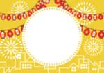 夏祭り ちょうちん 町並み 花火 黄色 フレーム イラスト 無料
