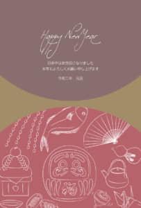 年賀状 ナチュラルカラー 暖色 縦型 イラスト 無料