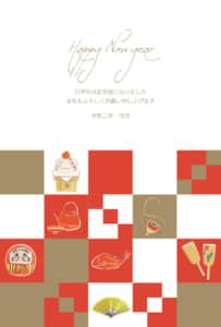 年賀状 市松模様とお正月モチーフ 白色 縦型 イラスト 無料