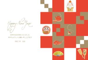 年賀状 市松模様とお正月モチーフ 白色 横型 イラスト 無料
