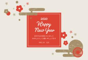 年賀状 ポップなデザイン 梅と雲 横型 イラスト 無料