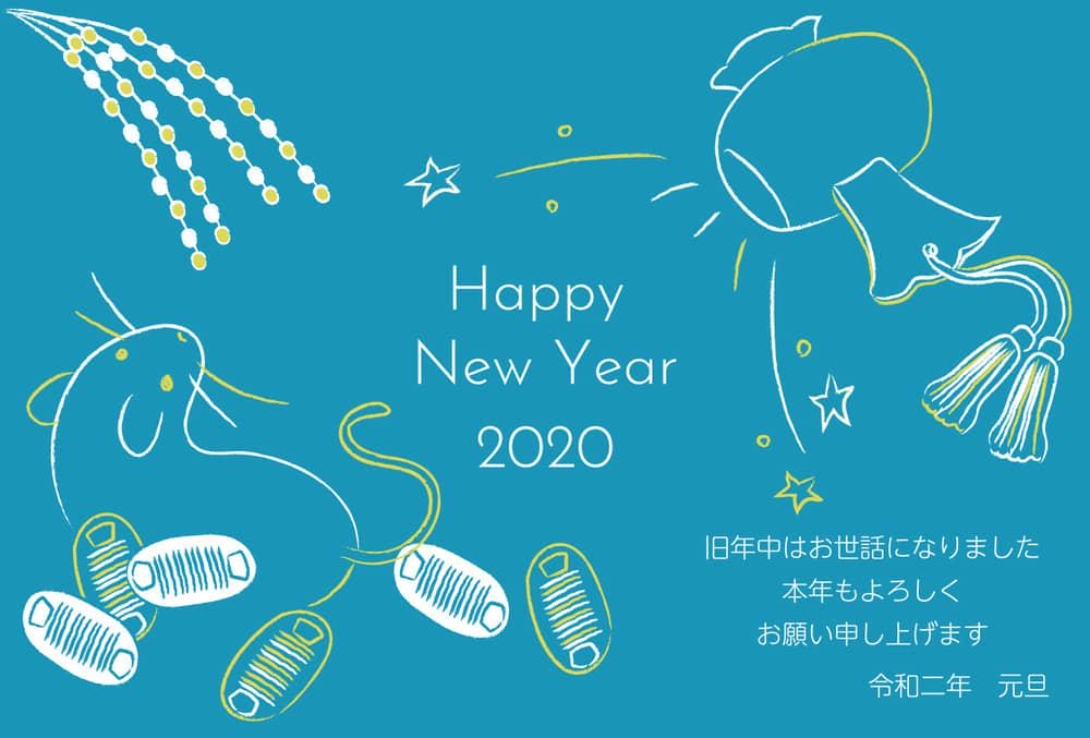 年賀状2020デザイン無料 ねずみ 青色 横型