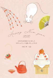 年賀状 ねずみ ピンク色 ラフなデザイン 縦型 イラスト 無料