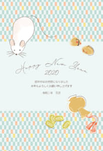 年賀状 ねずみ 水色 市松模様 縦型 イラスト 無料
