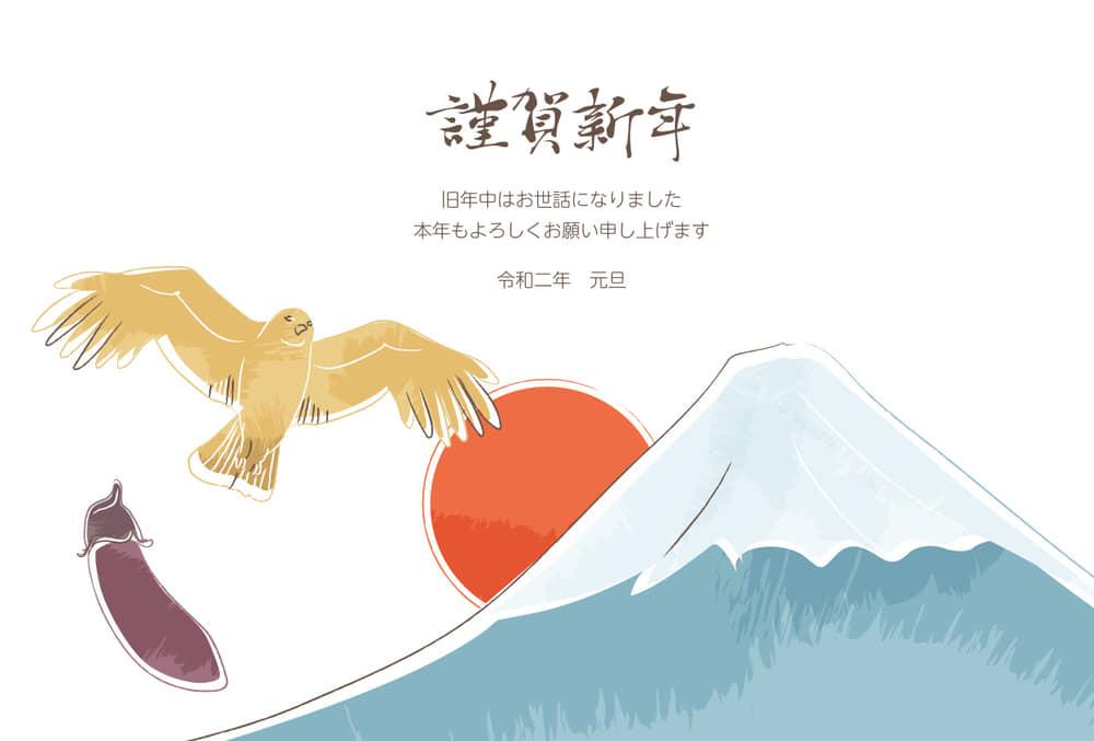 年賀状2020デザイン無料|一富士二鷹三茄子 ラフなデザイン 横型