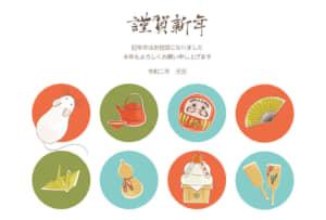 年賀状 円とお正月モチーフ 横型 イラスト 無料