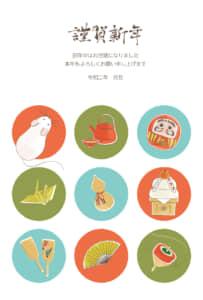 年賀状 円とお正月モチーフ 縦型 イラスト 無料