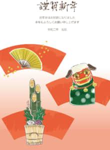 年賀状 扇 門松 獅子舞い 縦型 イラスト 無料