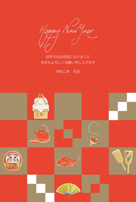 年賀状2020デザイン|市松模様とお正月モチーフ 赤色 縦型