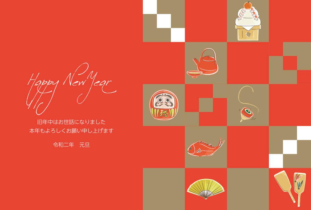 年賀状2020デザイン無料|市松模様とお正月モチーフ 赤色 横型
