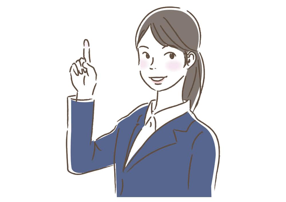 シンプルイラスト無料|ビジネス 学生 女性1 人差し指