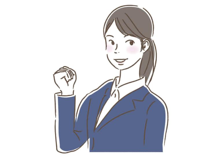 ビジネス 女性1 ガッツポーズ イラスト 無料