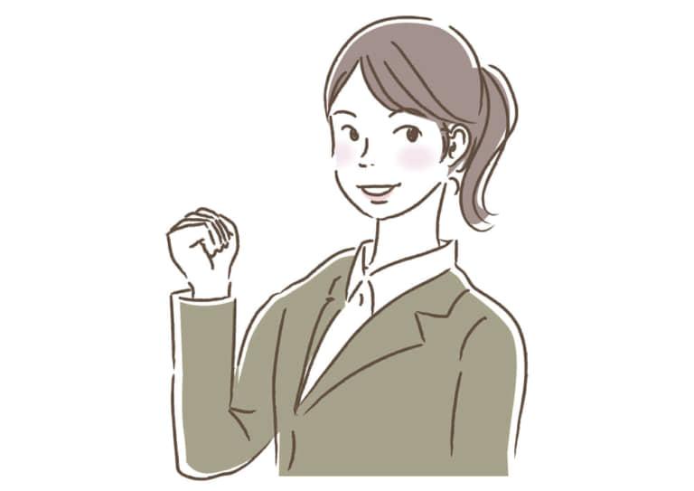 ビジネス 女性3 ガッツポーズ イラスト 無料