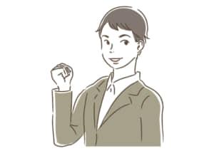 ビジネス 男性1 ガッツポーズ イラスト 無料