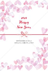 年賀状2021デザイン|水彩のハート ピンク 縦型 イラストデータ