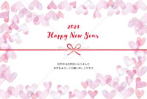 年賀状2021デザイン|水彩のハート ピンク 横型 イラストデータ