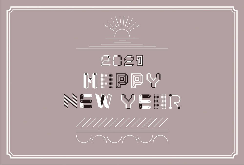 年賀状2021デザイン|文字と線 かわいい 茶色 横型 イラストデータ