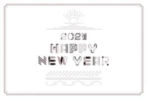 年賀状2021デザイン|文字と線 かわいい 白色 横型 イラストデータ