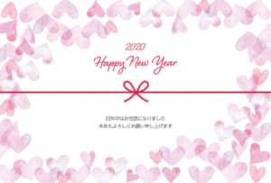年賀状 水彩のハート ピンク 横型 イラスト 無料