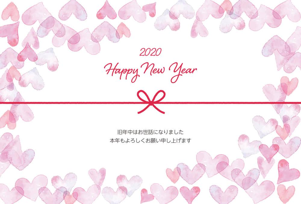 年賀状2020デザイン無料|水彩のハート ピンク 横型