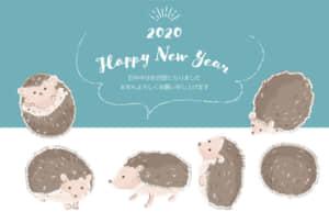 年賀状 かわいい ハリネズミ 青色 横型 イラスト 無料