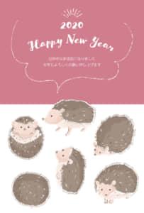 年賀状 かわいい ハリネズミ ピンク色 縦型 イラスト 無料