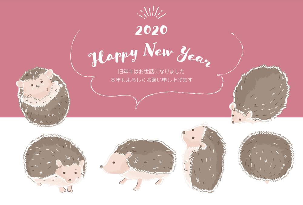 年賀状2020デザイン無料|かわいい ハリネズミ ピンク色 横型