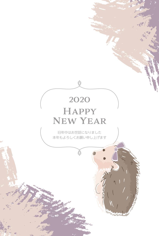 年賀状2020デザイン無料|ガーリー ハリネズミ ピンク色 縦型