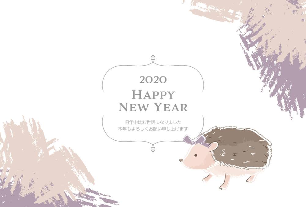 年賀状2020デザイン無料|ガーリー ハリネズミ ピンク色 横型