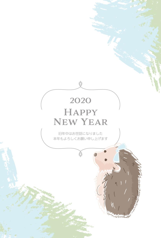 年賀状2020デザイン無料|ガーリー ハリネズミ 水色 縦型