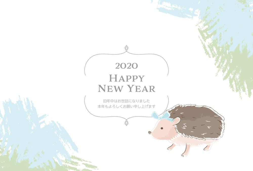 年賀状2020デザイン無料|ガーリー ハリネズミ 水色 横型