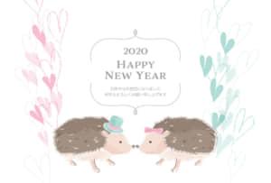 年賀状 ガーリー ハリネズミ カップル 横型 イラスト 無料
