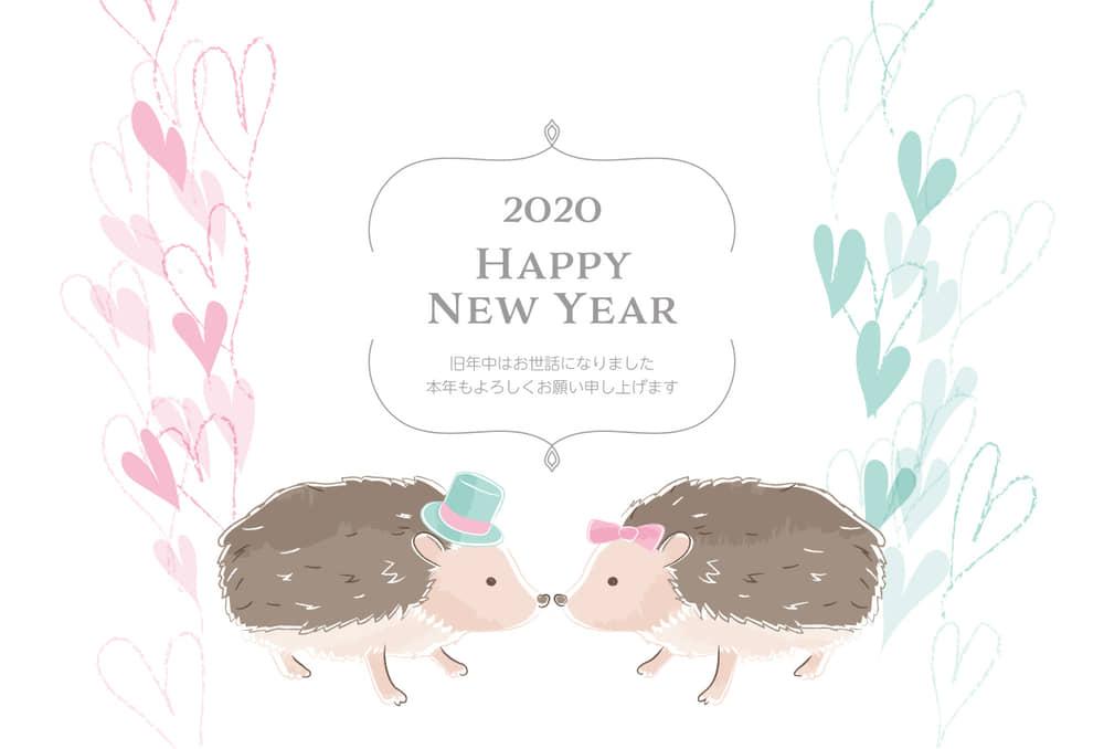 年賀状2020デザイン無料|ガーリー ハリネズミ カップル 横型