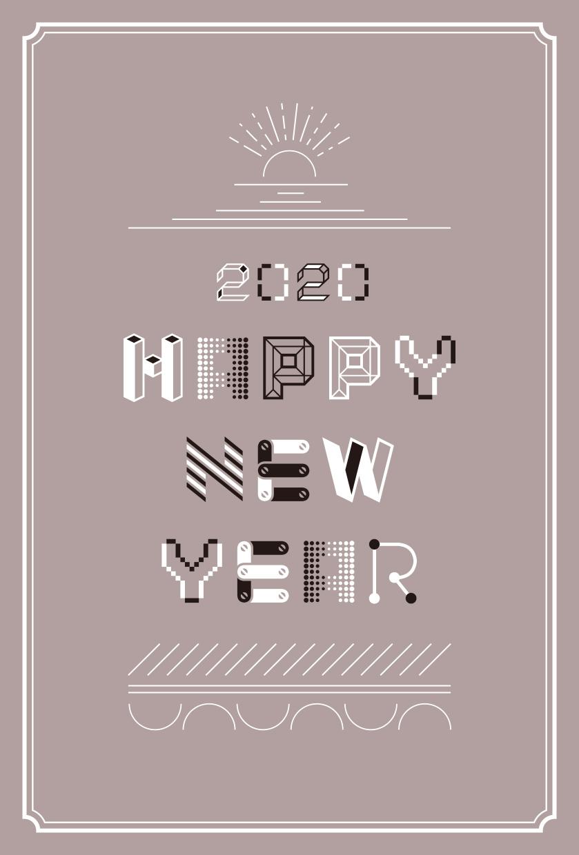 年賀状2020デザイン無料|文字と線 かわいい 茶色 縦型