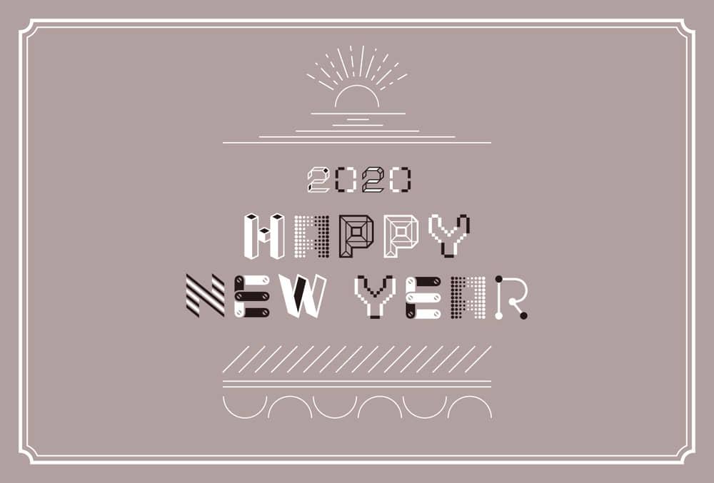 年賀状2020デザイン|文字と線 かわいい 茶色 横型