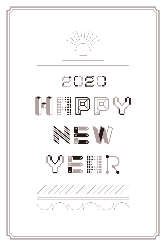 年賀状2020デザイン|文字と線 かわいい 白色 縦型