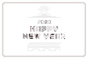 年賀状 文字と線 かわいい 白色 横型 イラスト 無料