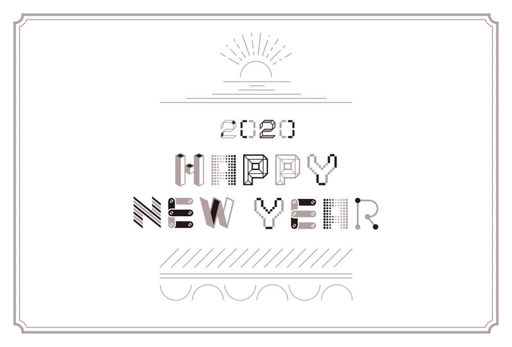 年賀状2020デザイン無料|文字と線 かわいい 白色 横型