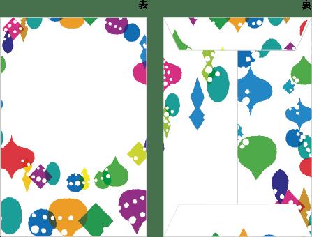 ポチ袋テンプレート無料|カラフル オーナメント クリスマス
