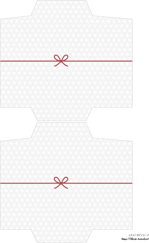 ポチ袋テンプレート無料|麻の葉 カジュアル リボン