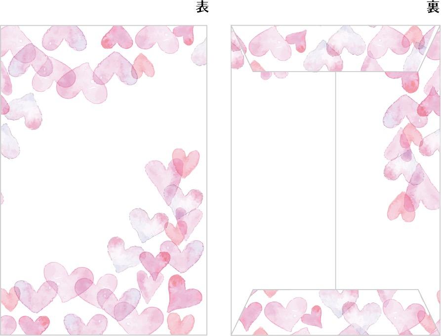 ポチ袋テンプレート|ハート ピンク