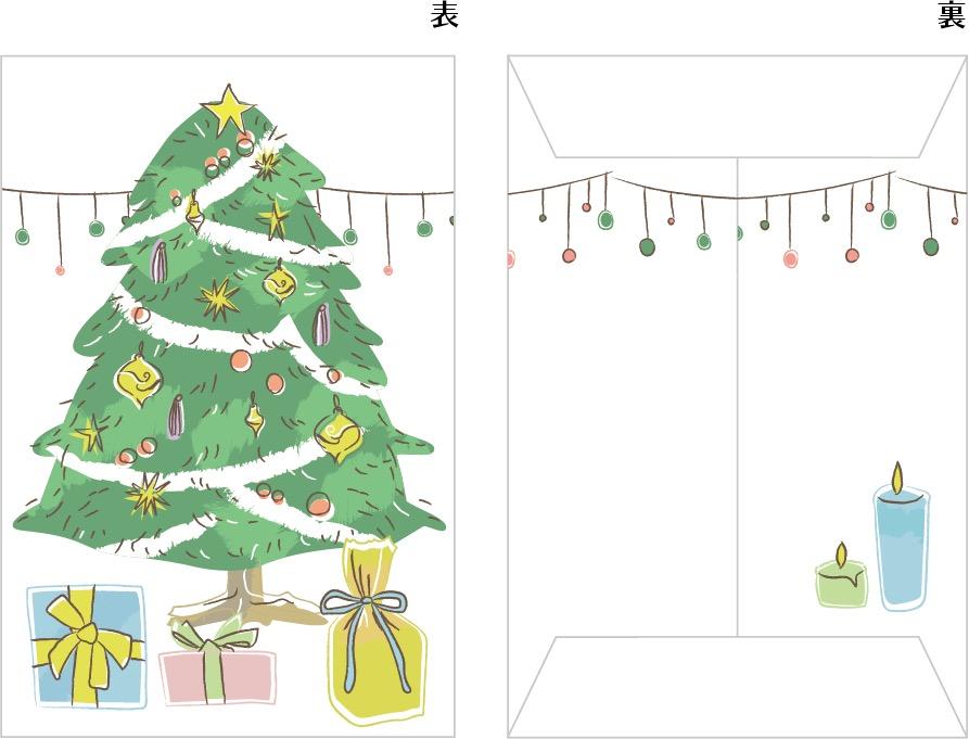 ポチ袋テンプレート無料 手書きのクリスマスツリーとプレゼント