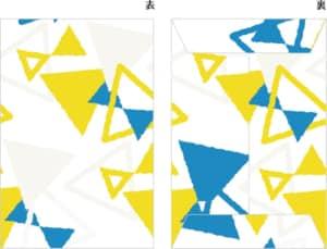 ポチ袋テンプレート無料|ランダムな三角