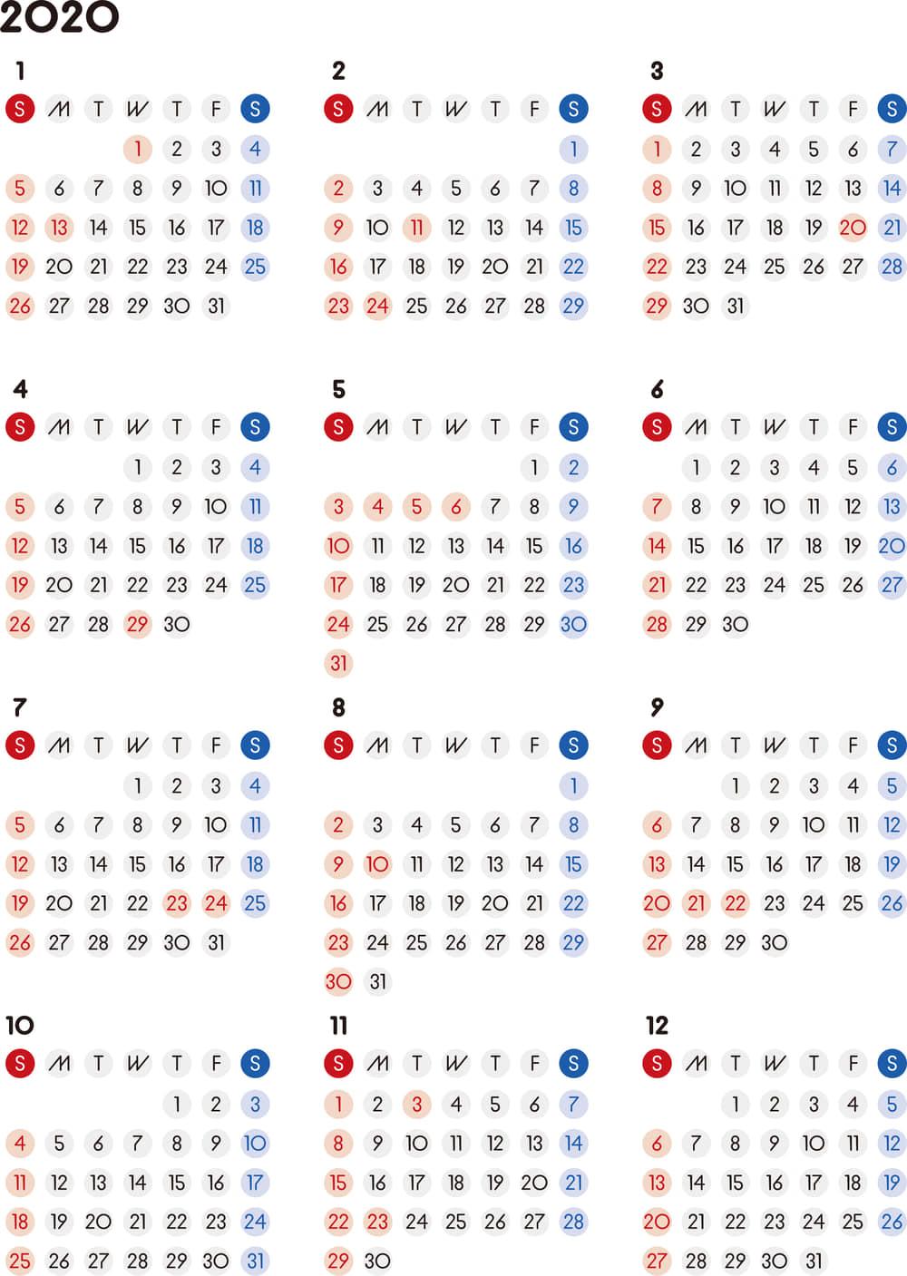 カレンダー 2020 無料 シンプルなカレンダー A4 丸バージョン (日曜始まり)