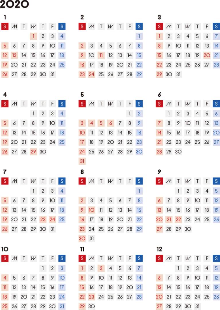 a4 カレンダー 無料 2019