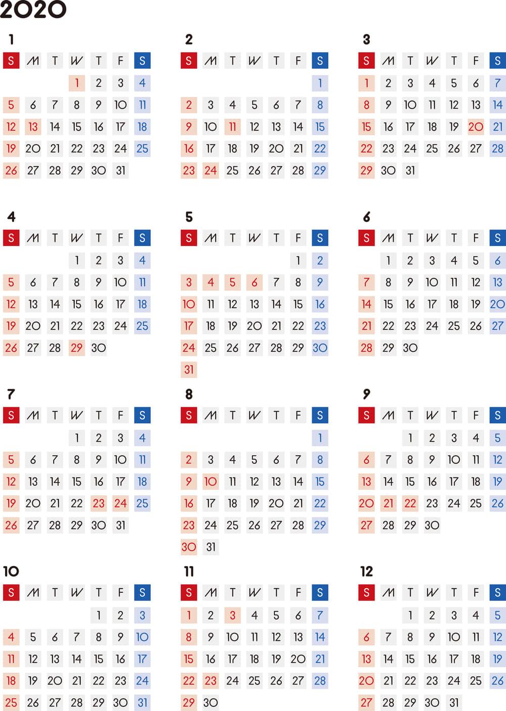 カレンダー 2020 無料|シンプルなカレンダー A4 四角バージョン(日曜始まり)