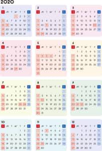 カレンダー 2020 無料|シンプルなカレンダー カラフル(日曜始まり)